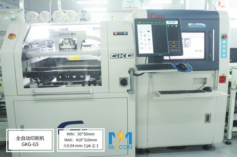 贴片加工GKG自动印刷机spi锡膏检测设备