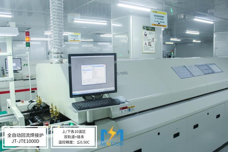 铭华航电劲拓回流焊设备生产设备