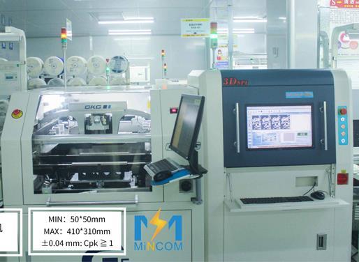 3d全自动 SPi锡膏检测